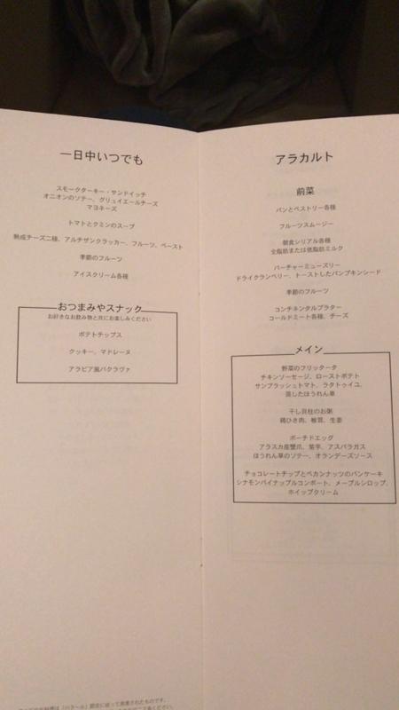 f:id:tokaibancyo:20170824204133j:plain