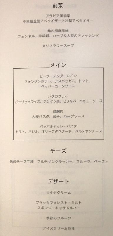 f:id:tokaibancyo:20170909203102j:plain