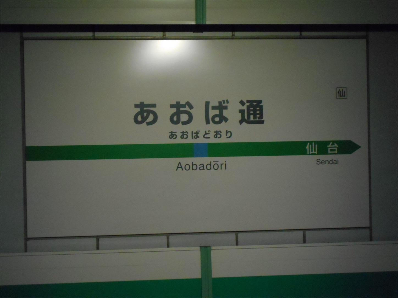 f:id:tokaido233:20180806022454j:image