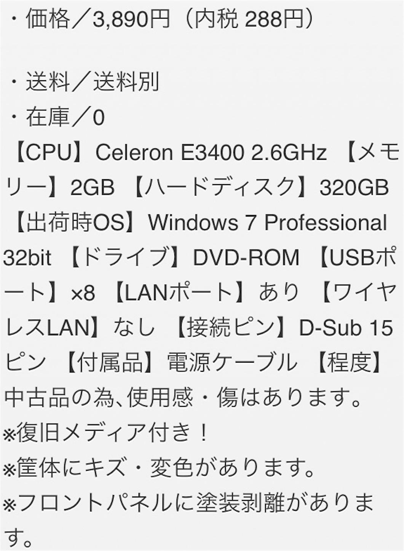 f:id:tokaido233:20180925213645j:image