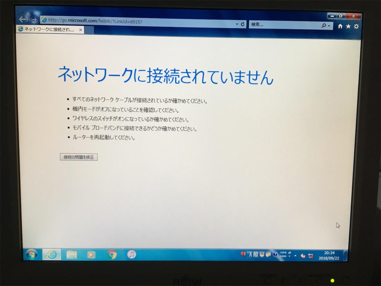 f:id:tokaido233:20181007140033j:image