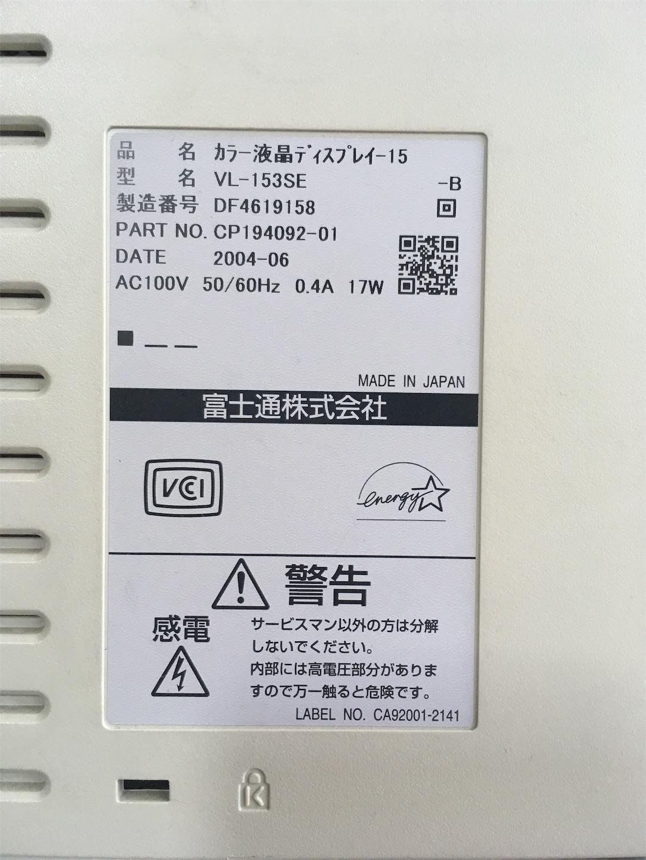 f:id:tokaido233:20181007151008j:image