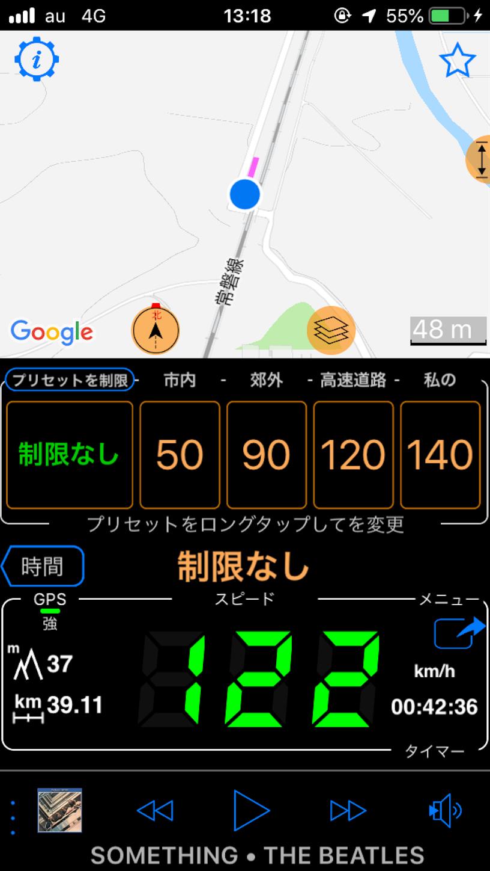 f:id:tokaido233:20181125205044p:image