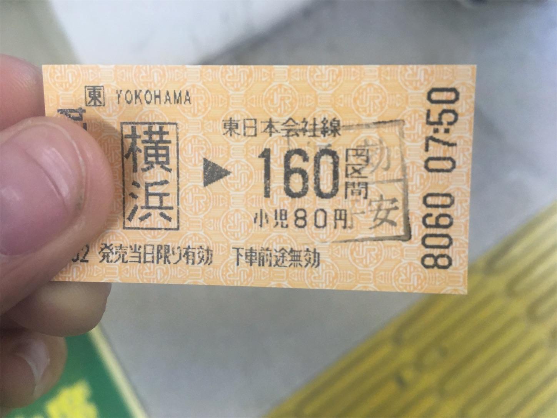 f:id:tokaido233:20181125205402j:image