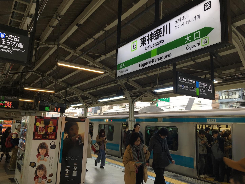 f:id:tokaido233:20181125205535j:image