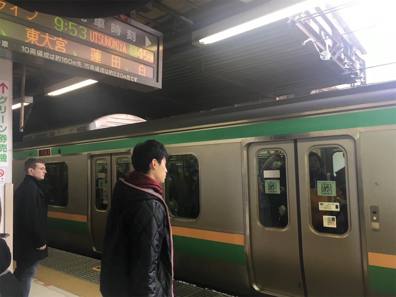 f:id:tokaido233:20181125205659j:image