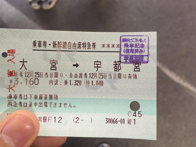 f:id:tokaido233:20181229101439j:image
