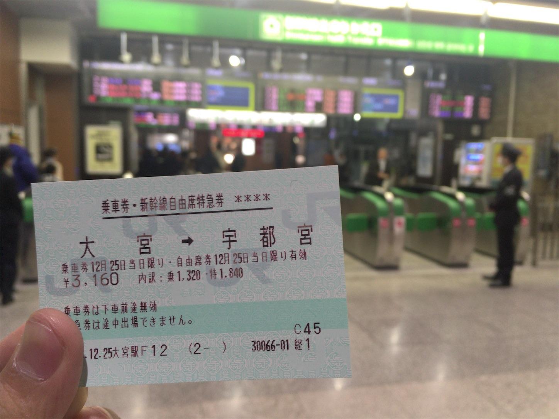f:id:tokaido233:20181229101705j:image