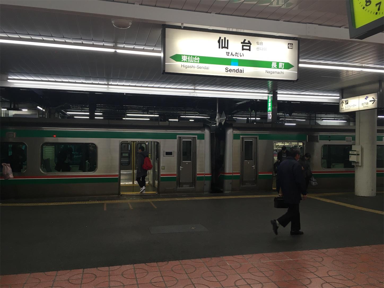 f:id:tokaido233:20181229101720j:image
