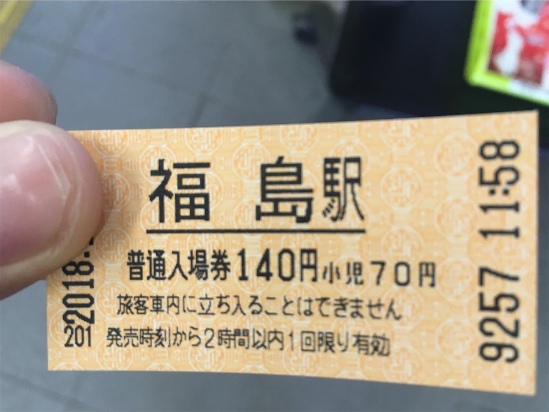 f:id:tokaido233:20190101092549j:image