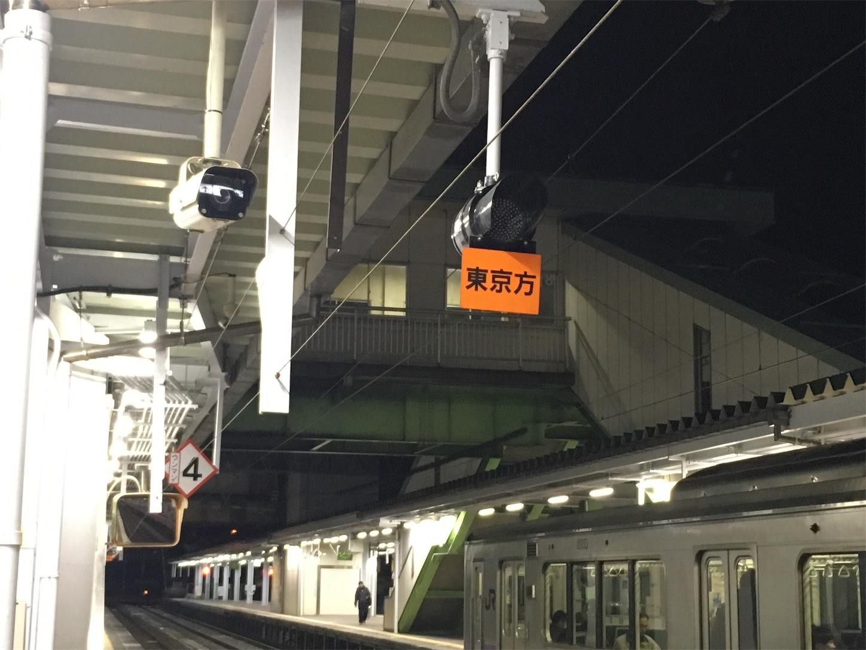 f:id:tokaido233:20190101093438j:image