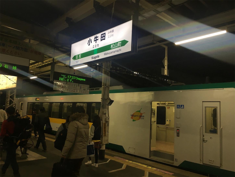 f:id:tokaido233:20190101093458j:image