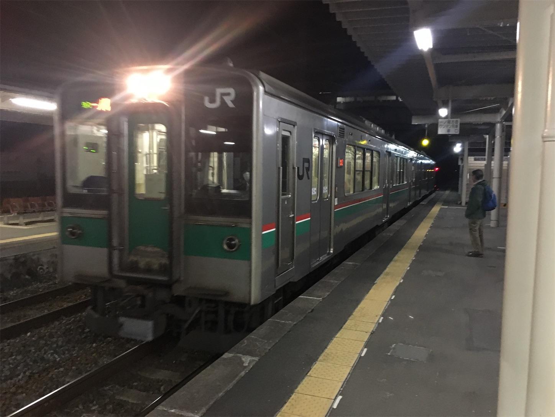 f:id:tokaido233:20190101093508j:image
