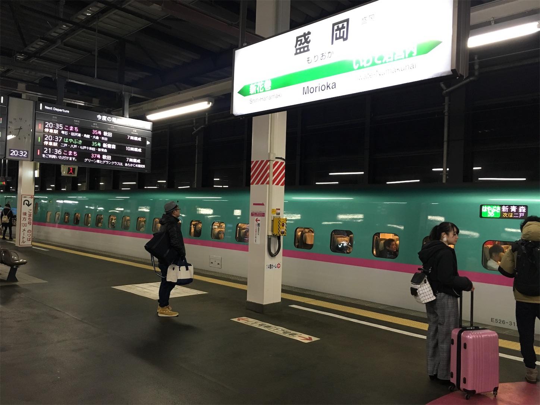 f:id:tokaido233:20190101093532j:image