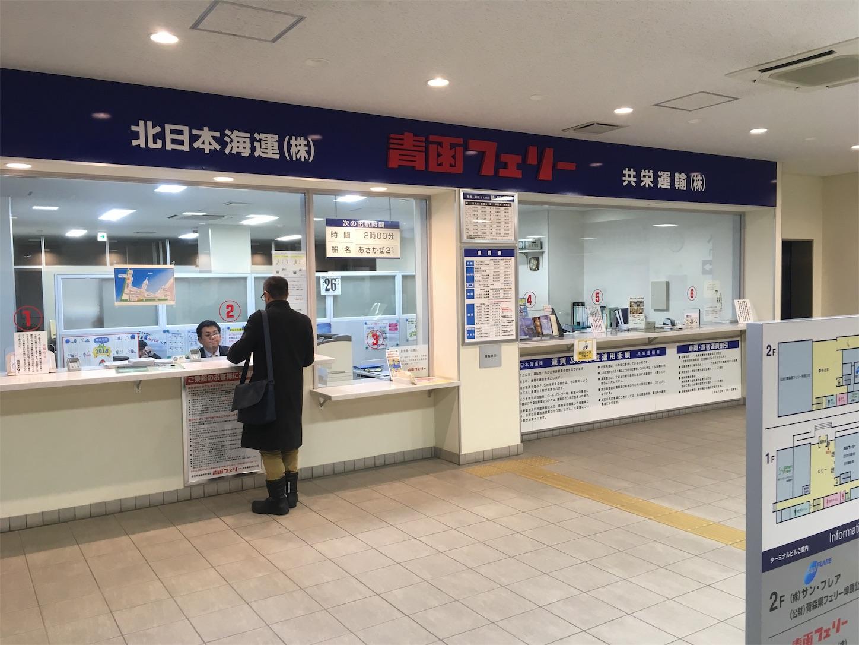 f:id:tokaido233:20190101093545j:image