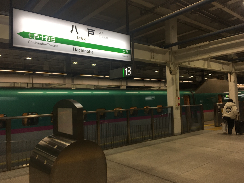 f:id:tokaido233:20190101093626j:image