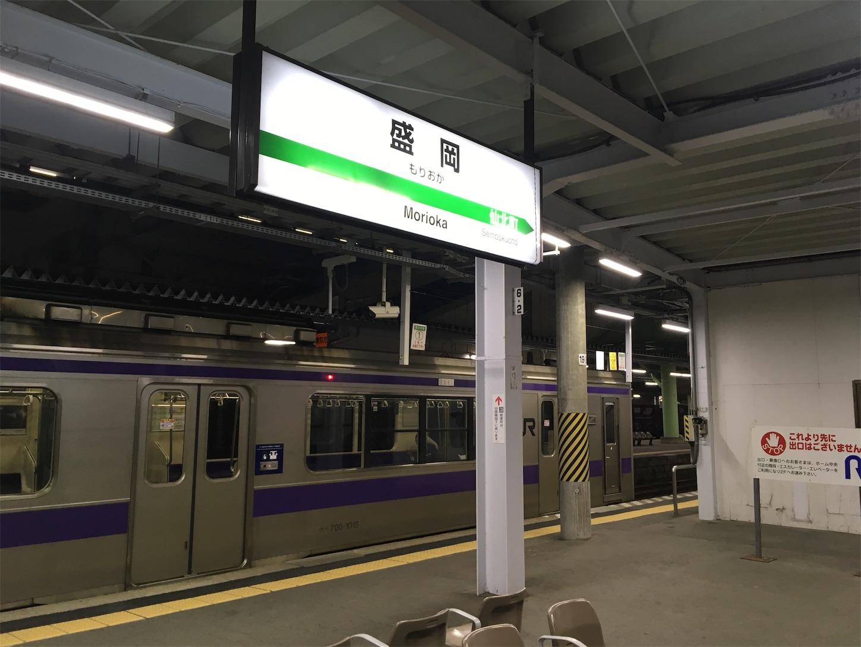 f:id:tokaido233:20190101093715j:image
