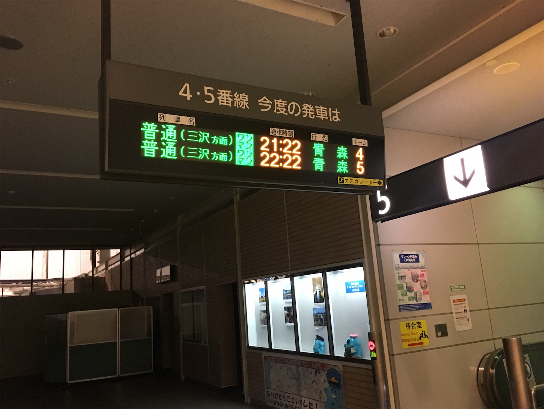 f:id:tokaido233:20190101093753j:image
