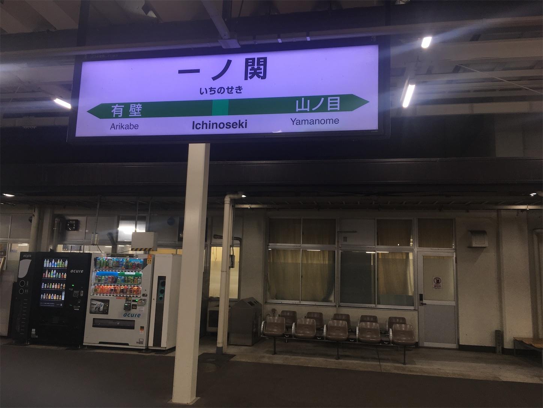 f:id:tokaido233:20190101093813j:image
