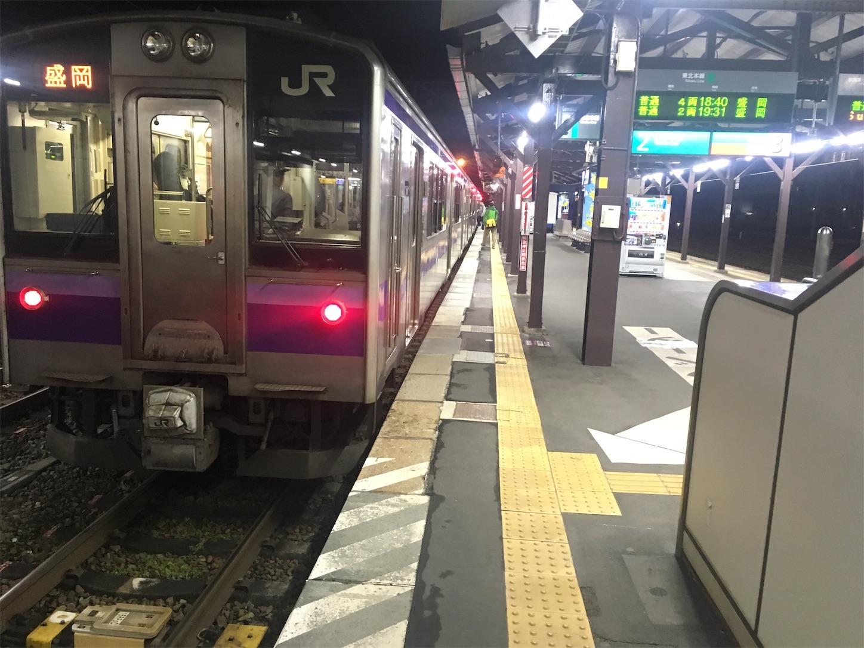 f:id:tokaido233:20190101093832j:image