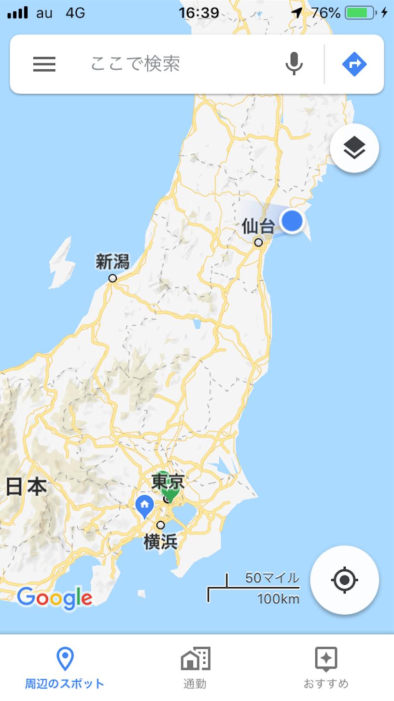 f:id:tokaido233:20190101093844p:image