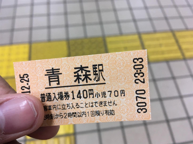 f:id:tokaido233:20190101093944j:image
