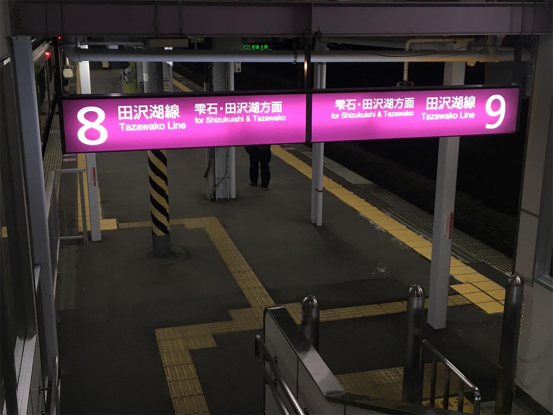f:id:tokaido233:20190101094059j:image