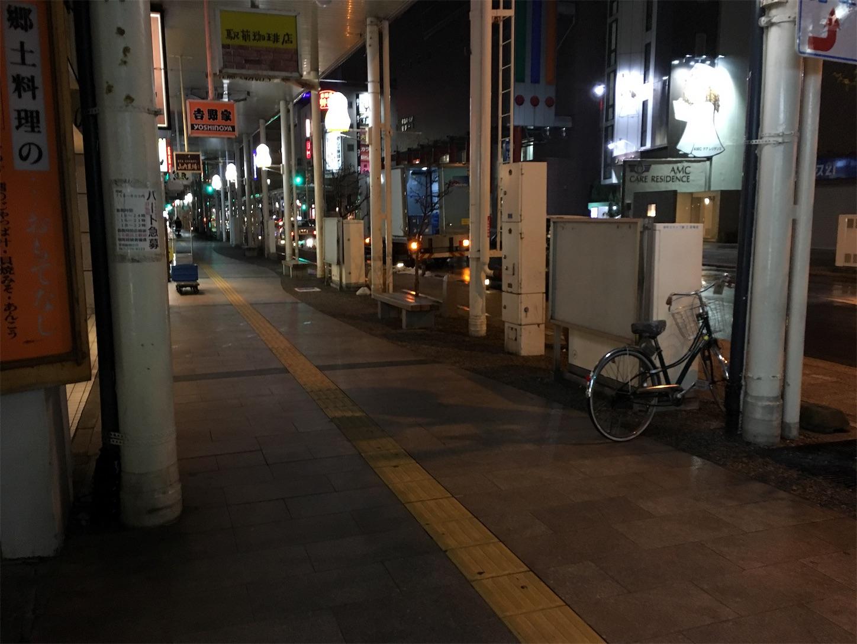 f:id:tokaido233:20190101094123j:image