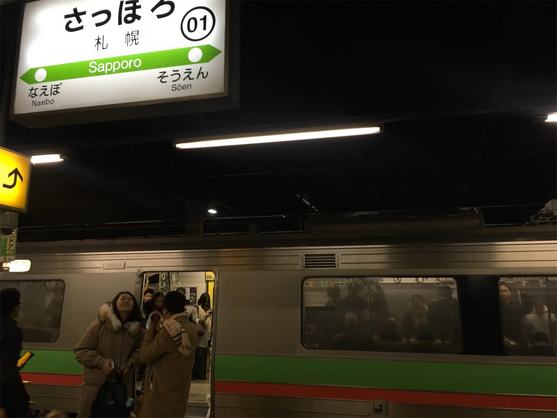 f:id:tokaido233:20190112093802j:image