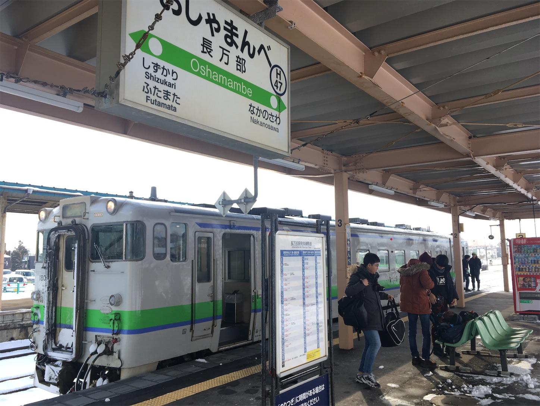 f:id:tokaido233:20190112093832j:image