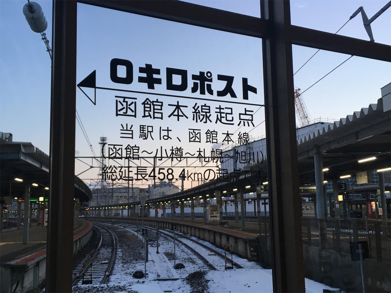 f:id:tokaido233:20190112093952j:image