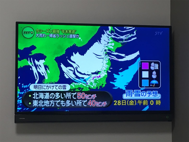 f:id:tokaido233:20190112094250j:image