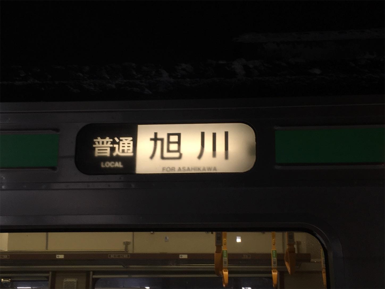 f:id:tokaido233:20190112094255j:image
