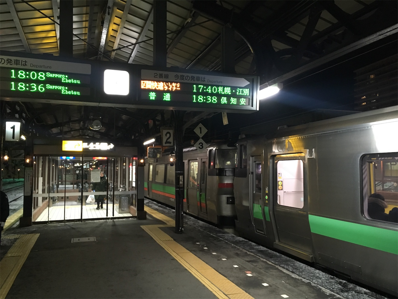 f:id:tokaido233:20190112094318j:image