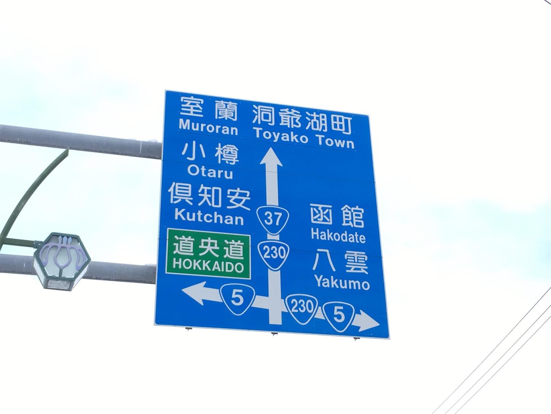 f:id:tokaido233:20190112094506j:image