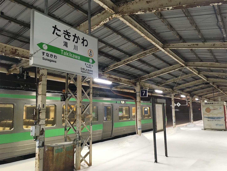f:id:tokaido233:20190112094510j:image