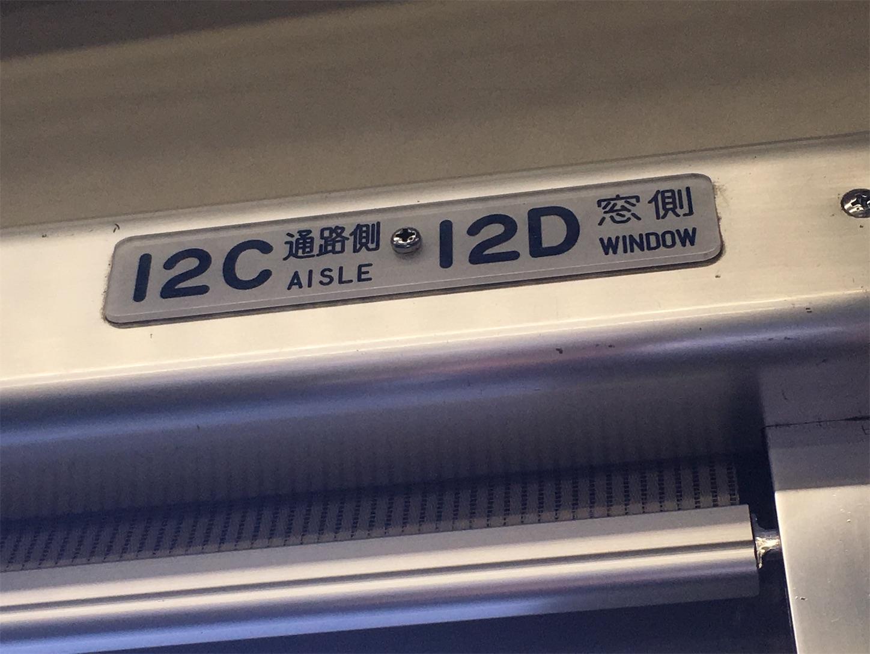 f:id:tokaido233:20190112094634j:image