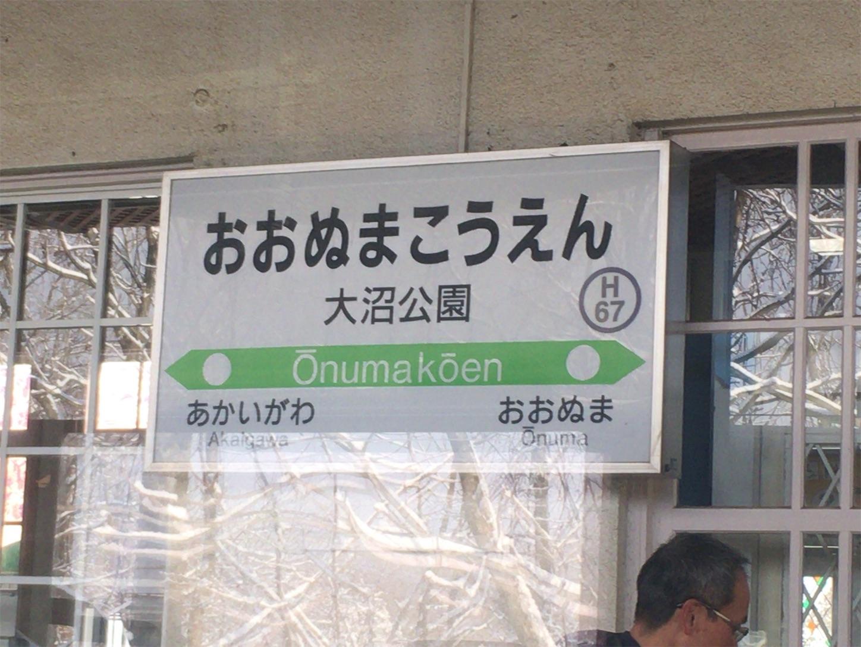 f:id:tokaido233:20190112094847j:image
