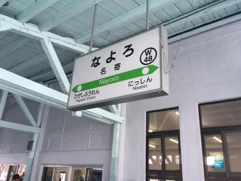 f:id:tokaido233:20190127202720j:image