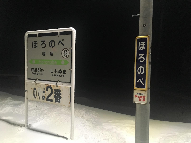 f:id:tokaido233:20190127203706j:image
