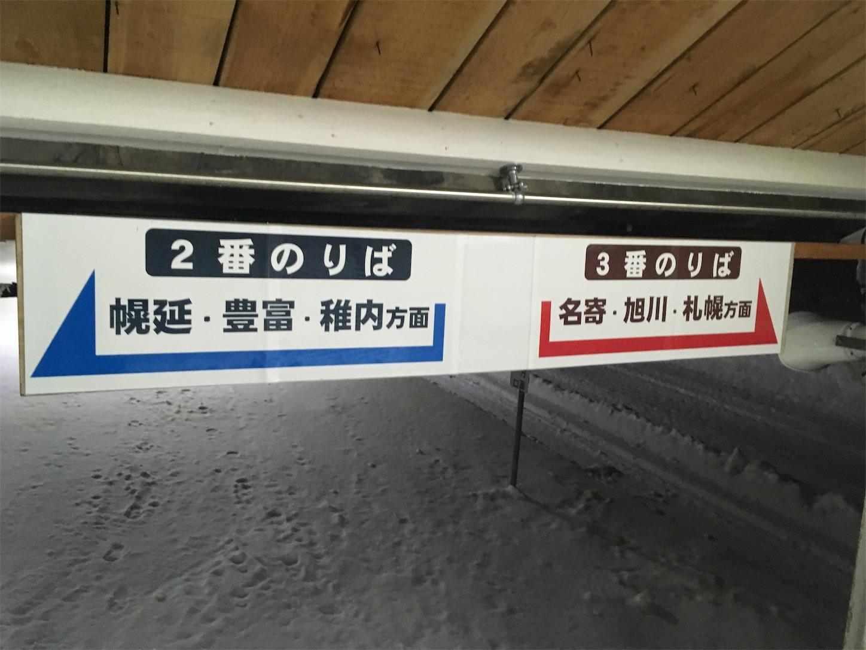 f:id:tokaido233:20190127204113j:image