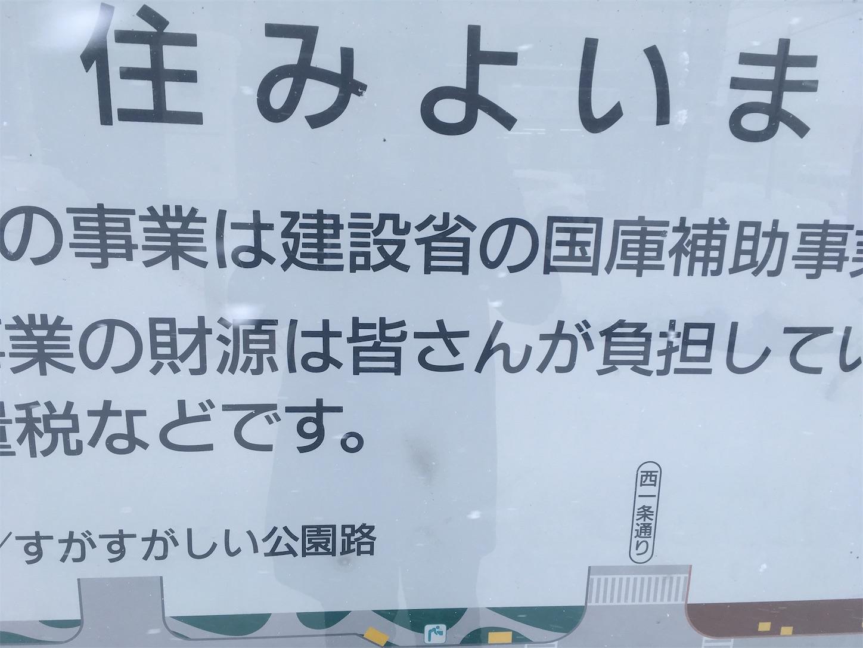 f:id:tokaido233:20190127205659j:image