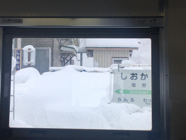 f:id:tokaido233:20190127210137j:image