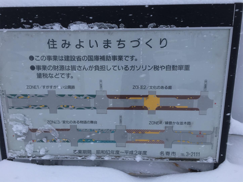 f:id:tokaido233:20190127210201j:image