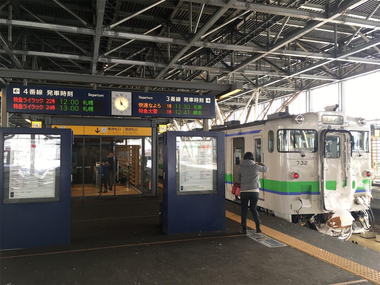 f:id:tokaido233:20190127210303j:image