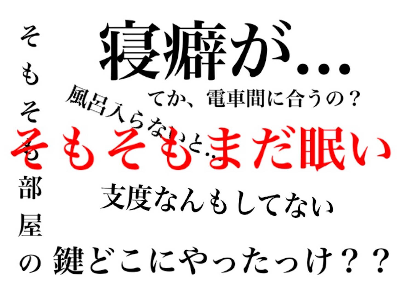 f:id:tokaido233:20190203095859j:image