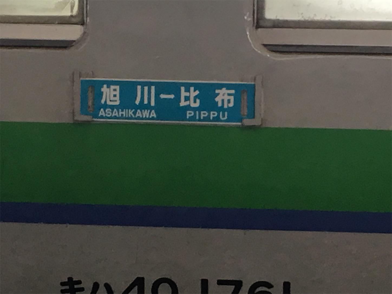 f:id:tokaido233:20190203100311j:image