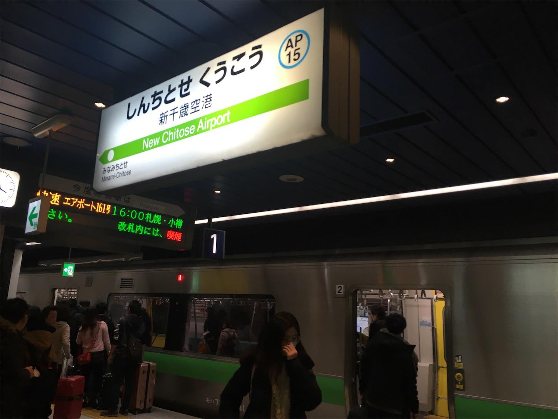 f:id:tokaido233:20190203100336j:image