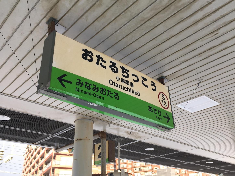 f:id:tokaido233:20190203100425j:image