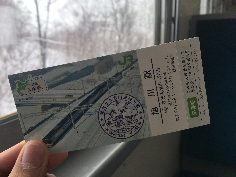 f:id:tokaido233:20190203100507j:image